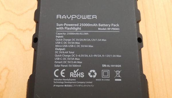 Solar-Powerbank RAVPower RP-PB083 technische Daten Aufdruck